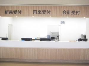 5. 会計・総合窓口