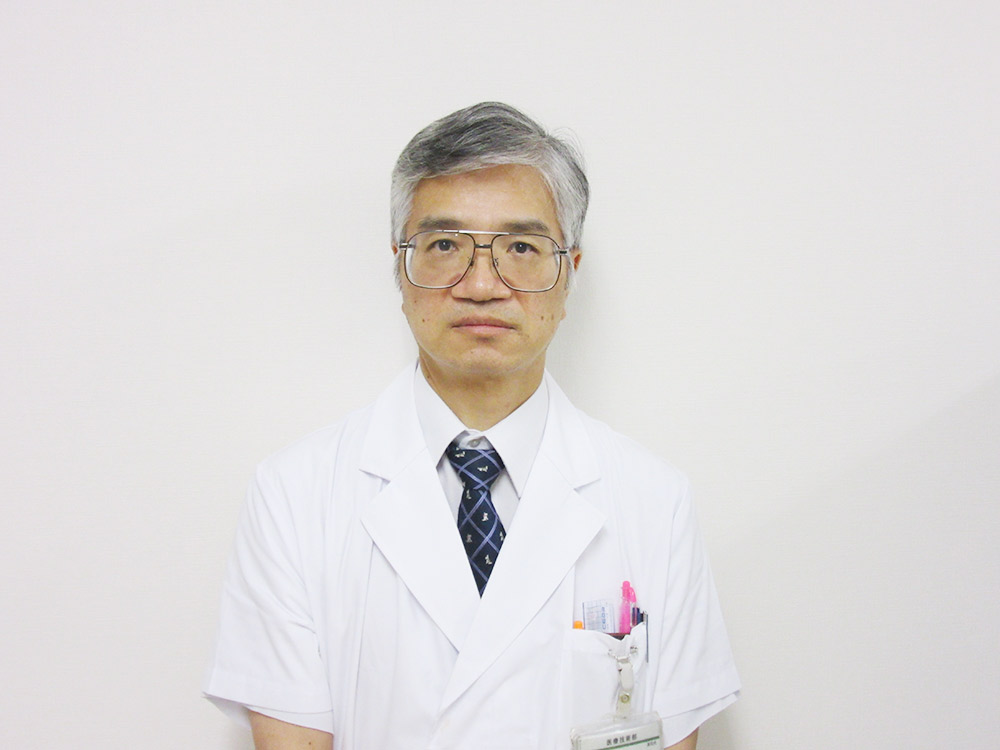 西村医療技術部長